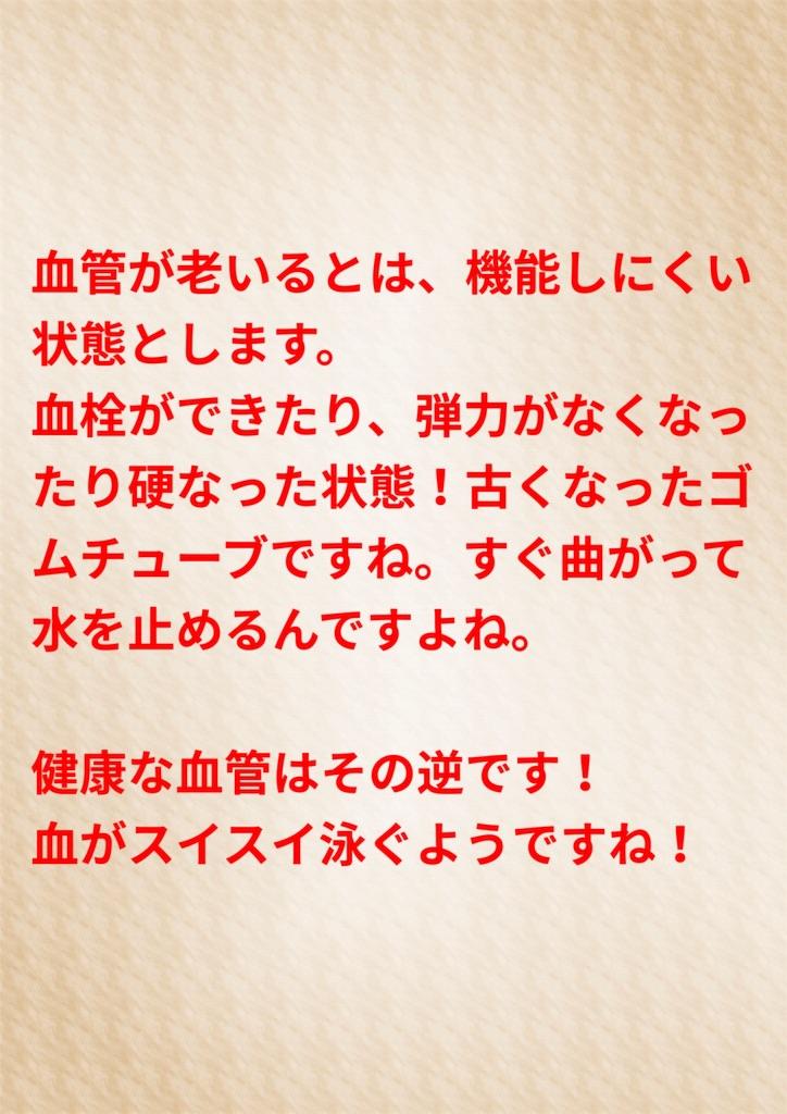 f:id:flat37takashi:20190925094347j:image