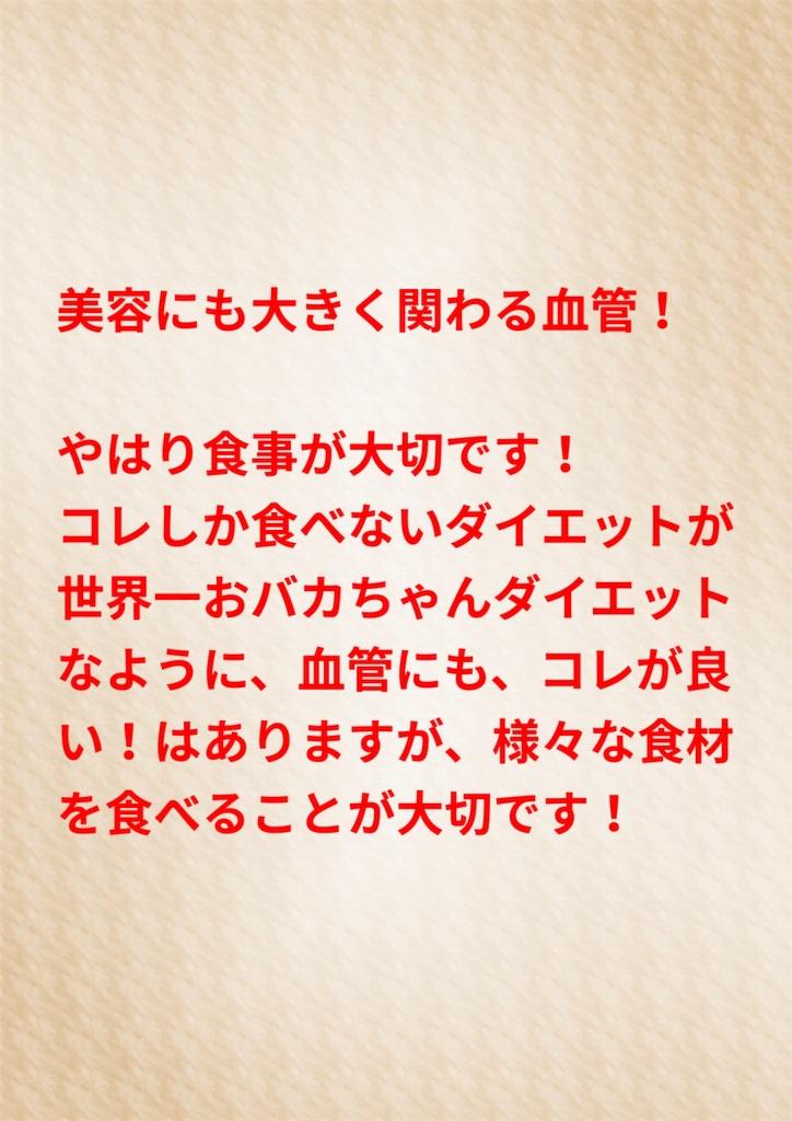 f:id:flat37takashi:20190925094543j:image