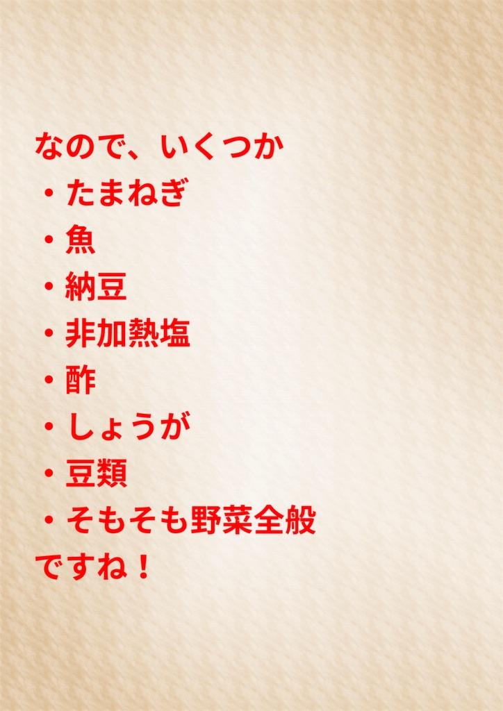 f:id:flat37takashi:20190925094622j:image