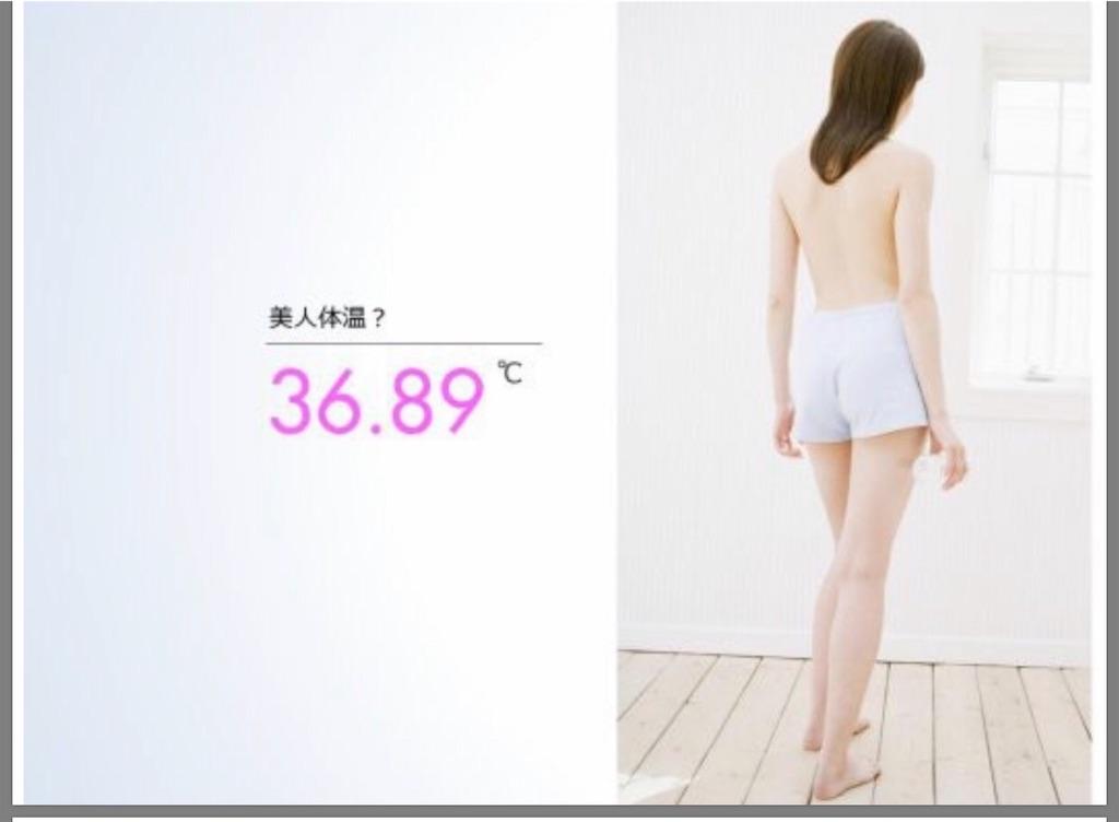 f:id:flat37takashi:20191002102138j:image