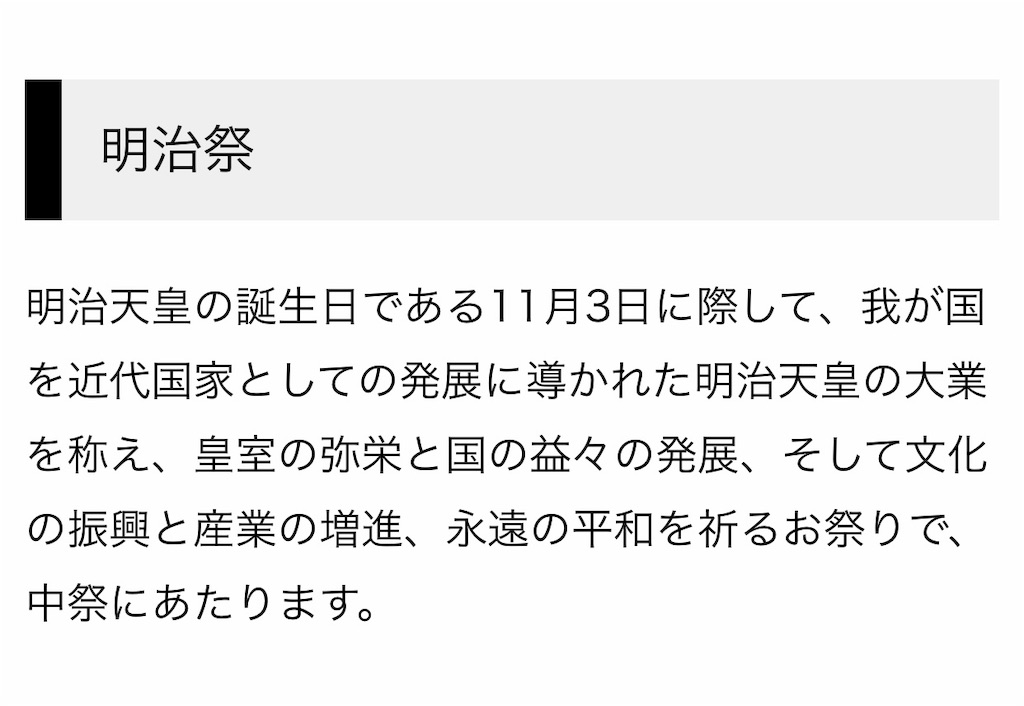f:id:flat37takashi:20191104203027j:image