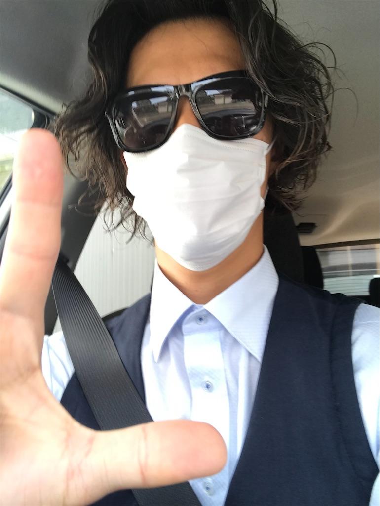 f:id:flat37takashi:20191110134117j:image