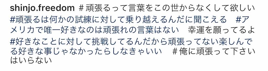 f:id:flat37takashi:20191114215910j:image