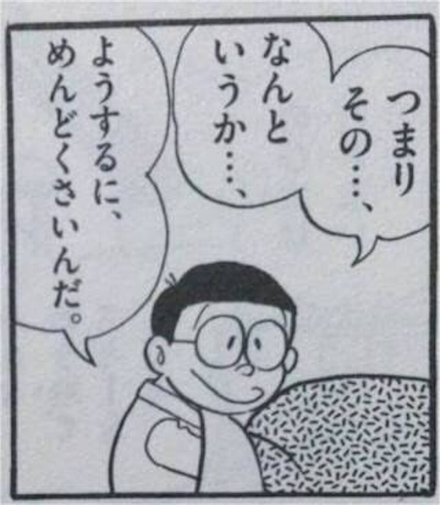 f:id:flat37takashi:20191116101053j:image
