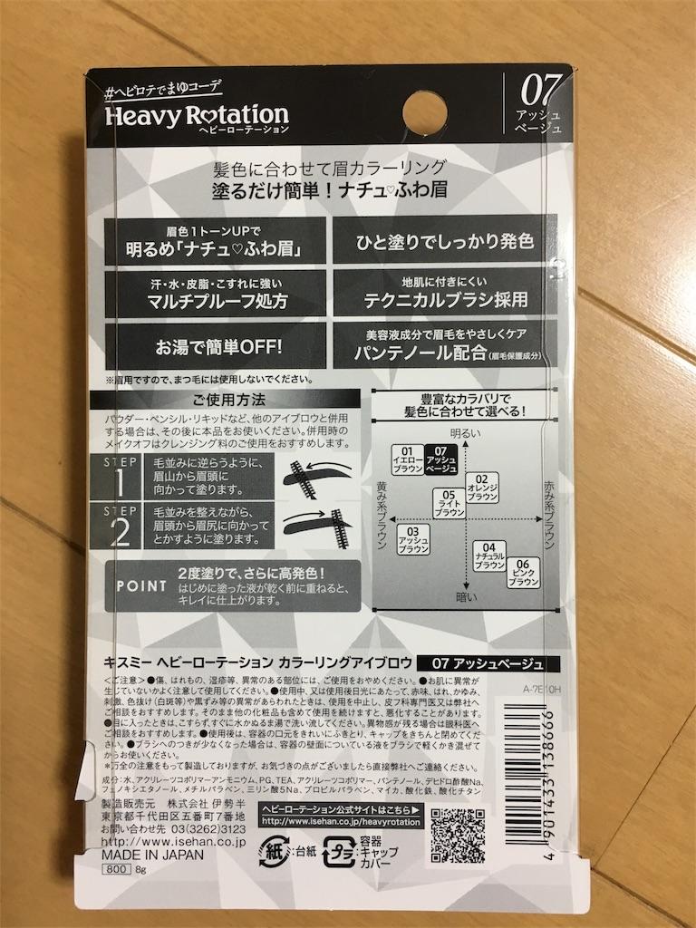 f:id:flat_field:20171022203122j:image