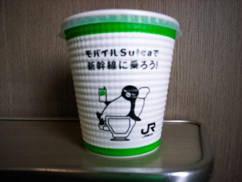新幹線で飲んだコーヒー