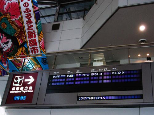 新潟空港 この日唯一の国際線