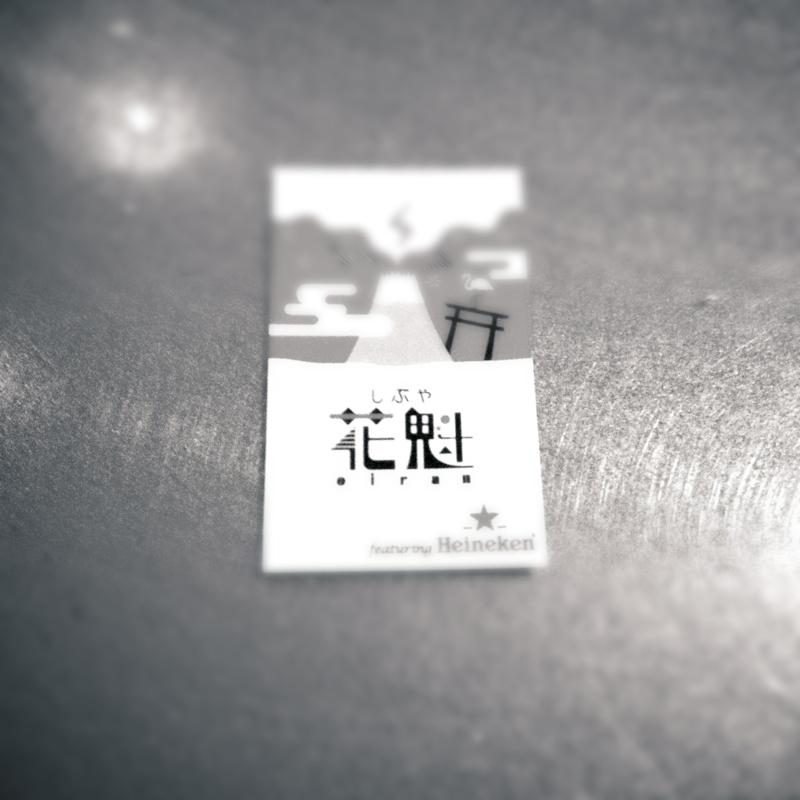 f:id:flat_ninja:20130209235422j:image:h480