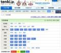 スギ花粉前線予測(C)日本気象協会