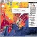 インフラリスク 災害大国 迫る危機(C)朝日新聞デジタル