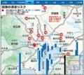 関東の津波リスク(C)朝日新聞デジタル