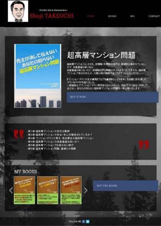 マンション選び!Kindle本