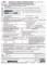EIN(米国納税者番号)申請書の記入例