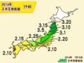 20124年スギ花粉前線(予測)(C)日本気象協会