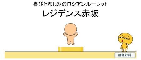 キャッチコピーチェッカー(レジデンス赤坂)