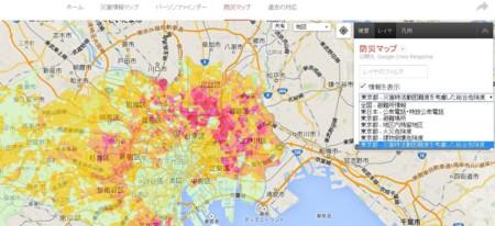 Google防災マップ