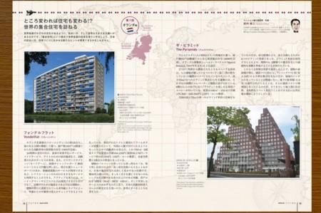 f:id:flats:20150422091737j:plain