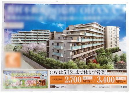 f:id:flats:20150504085020j:plain
