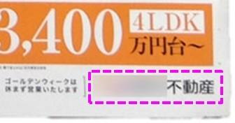 f:id:flats:20150504085352j:plain