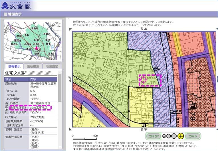 f:id:flats:20151008170727j:plain