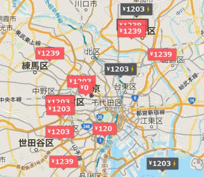 f:id:flats:20151229180259p:plain