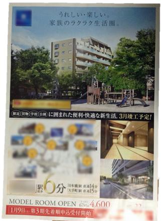 f:id:flats:20160108071302p:plain