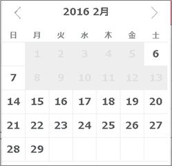 f:id:flats:20160206071130p:plain