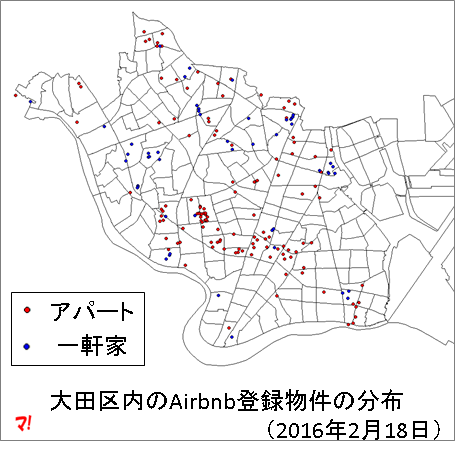 f:id:flats:20160218191501p:plain
