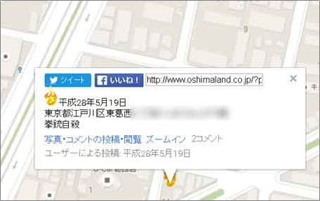 f:id:flats:20160519174059p:plain