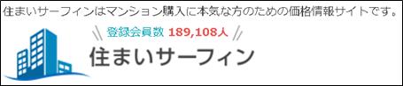 f:id:flats:20160808105131p:plain