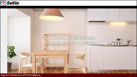 f:id:flats:20161027173034p:plain