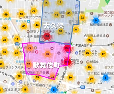 歌舞伎町・大久保