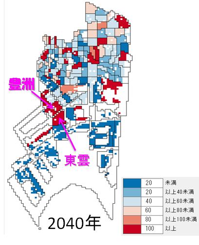 2040年の豊洲や東雲の生産年齢人口