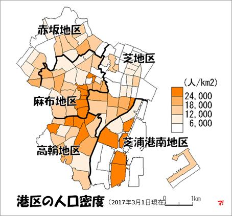港区の人口密度
