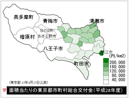 面積当たりの東京都市町村総合交付金マップ(平成28年度)