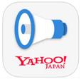 Yahoo! 防災速報