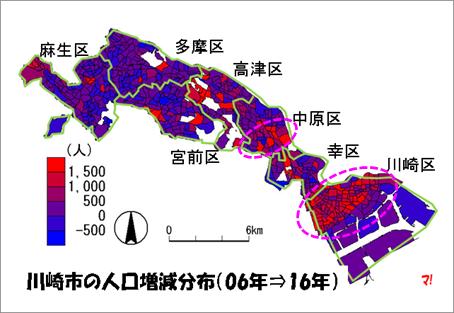 川崎市の人口増減分布図