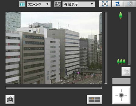 首都高速道路3号線 渋谷付近