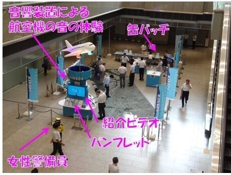 都庁舎でのパネル展示(全景)