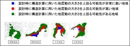 長周期地震動対策の対象エリア