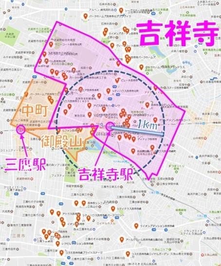 マンション名に「吉祥寺」が含まれる物件の分布図