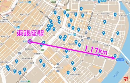 「東銀座駅」から最も遠い1.17kmも離れている
