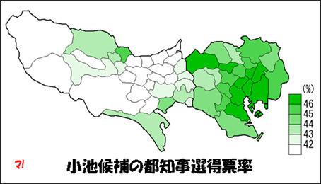 都知選で小池知事の得票率が高かった自治体