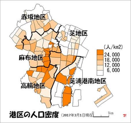 人口密度が最も高い地区は麻布十番3丁目