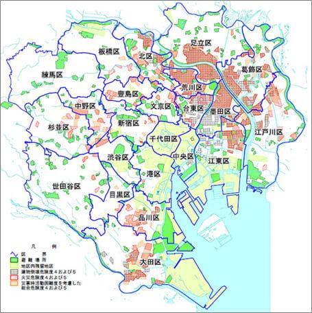 地域危険度マップ|東京都都市整備局