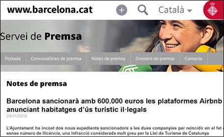 バスセロナ市のプレスリリース