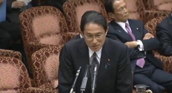 岸田文雄 外務大臣の答弁