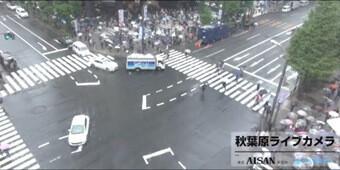 中央通り交差点(愛三電機前)