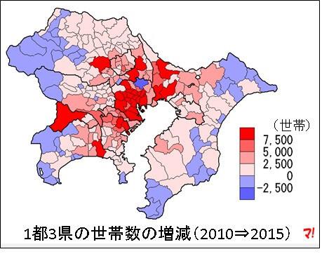 1都3県世帯数増加ランキング