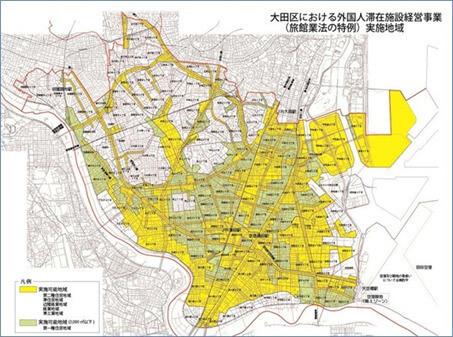 大田区の民泊禁止エリア